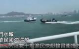 台湾海上保安庁の船に相次ぎ衝突する中国「漁船」のスピードボート(スクリーンショット)