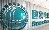 中国国有企業で電力ネットワーク大手の国家電網(STATE GRID)、参考写真(GettyImages)