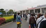 3月23日、漢口葬儀場に集まる人々(jenniferatntd)
