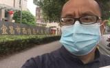 湖北省宜昌市職員の譚軍さんは4月13日、同市地裁で湖北省政府を相手に訴訟を起こした(譚さんより)