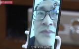 2020年4月20日、王全璋弁護士はビデオ通話を用いて香港ケーブルテレビのインタビューを受けた(動画のスクリーンショット)