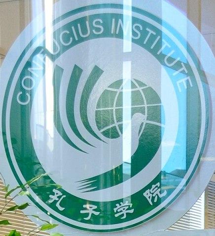 スウェーデン、中国の地方都市との姉妹都市を相次ぎ解消 孔子学院の閉鎖も(Wikimedia)