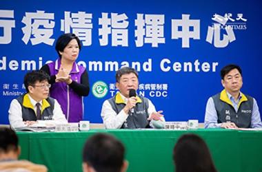 台湾の陳時中・衛生福利部長兼中央感染症指揮センター指揮官(中央)(陳柏州/大紀元)