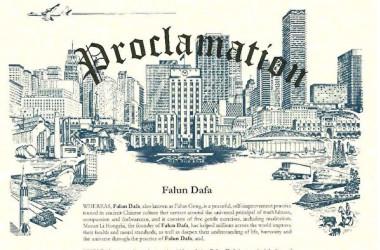 米ヒューストン市長は同市の学習者を表彰し、5月13日を同市の「法輪大法デー」と宣言した。(明慧ネット)