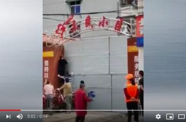 武漢市当局はこのほど、中共ウイルス(新型コロナウイルス)の感染者が新たに確認された団地、「三民小区」の出入口に鉄の板を張り付けて封鎖した(スクリーンショット)