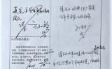 黒龍江省のハルビン第二病院で集団感染が発生したことを受けて、現地当局は各市町村に対して防疫管理の強化を行うよう「工作建議」を通知した(大紀元資料)