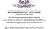 言論団体が孔子学院の閉鎖を呼び掛ける公開書簡を発表した。写真は、共和党の青年団体が公開書簡を支持する声明(スクリーンショット)