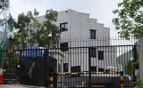 香港島南区寿山村道37号に位置する米国総領事館の職員寮(宋碧龍/大紀元)