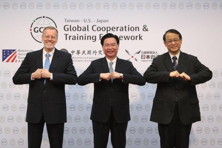 台湾外務省と米国在台湾協会、日台交流協会は6月1日、台北で、国際協力ネットワーク「グローバル協力訓練枠組み(GCTF)」設立5周年式典を開催した(台湾外務省)