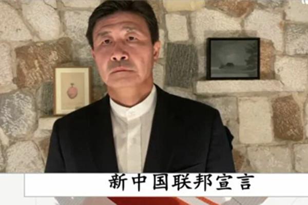 天安門事件31周年を迎えた6月4日、サッカー元中国代表、郝海東氏はネット上で「中国共産党を滅ぼそう」と呼びかけた(スクリーンショット)