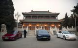 中国北京市にある中南海の一角(Mark Schiefelbein-Pool/Getty Images)