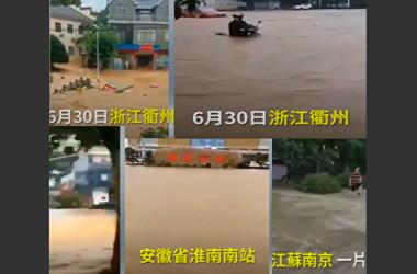 6月28日から30日まで、長江中下流の安徽省蕪湖市や江蘇省南京市、南部の浙江省衢州市で豪雨と洪水に見舞われた(スクリーンショット)