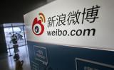 中国ネット大手の新浪は7月6日、株式の非公開を検討していると発表した(大紀元資料室)