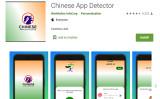 インド企業が開発した中国系アプリを検出する「Chinese App Detector」(スクリーンショット)