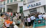 中国河北省衡水市龍華鎮の衡水銀行では7月12日、取付け騒ぎが発生した(スクリーンショット)
