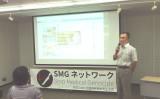 中国の臓器移植問題に取り組む「SMGネットワーク」代表でジャーナリストの野村旗守氏は7月6日、都内で緊急集会を開催した。(大紀元)