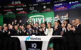 2018年3月29日、中国動画配信大手「愛奇芸」が米ナスダック市場に上場を果たした(Spencer Platt/Getty Images)