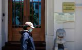 在サンフランシスコ中国総領事館(Getty Images)