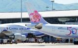 チャイナ・エア・ラインの飛行機(LAURENT FIEVET/AFP via Getty Images)