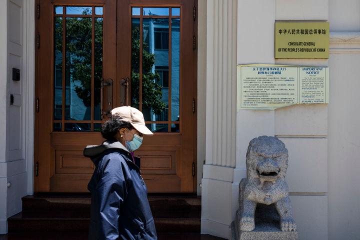 サンフランシスコの中国総領事館(Getty Images)