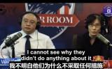 閆麗夢博士(右)は7月31日、スティーブ・バノン氏の時事番組「ウォールーム」に出演し、中国高官はヒドロキシクロロキンを服用していると明らかにした(スクリーンショット)