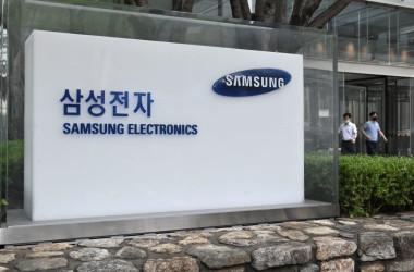 韓国ソウルにあるサムソン電子本社(GettyImages)