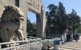 写真は2020年4月22日に撮影された清華大学(大紀元)