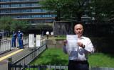 日本と台湾、韓国の有志組織「中国臓器移植濫用に関するアジア諮問委員会」日本代表・根本敬夫氏は8月12日、外務省中国モンゴル第一課に、WOIPFGの強制臓器摘出の加担者リストを提出した(大紀元)