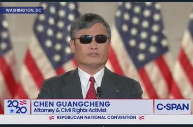 「中国共産党は人類の敵」盲目の人権弁護士、米共和党全国大会で演説(スクリーンショット)