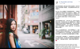 呉若玄医師はフェイスブックで、医学雑誌から国籍の表記に中国を記載するよう通知を受けたと書き込んだ(スクリーンショット)
