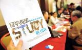米国務省の最新統計によると、7月、米国の学生ビザを取得した中国人はわずか145人だった(大紀元資料室)