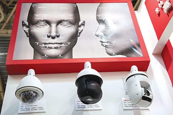 中国で顔認証データが違法販売されている(AFP)
