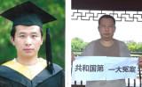 中国江西省の汪海榜さんは、この12年間、中国当局による脳内音声送信の被害を受けていると訴えた(汪さん本人が提供/大紀元合成)
