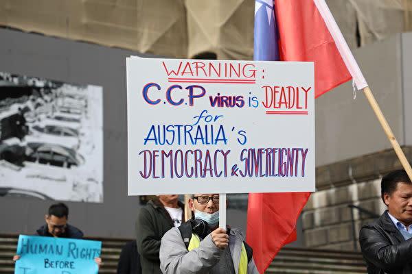 2020年6月7日、オーストラリアビクトリア州の市民グループが、メルボルン中心部の国会議事堂前で「「一帶一路」に反対する抗議集会を開催した(Grace Yu/大紀元)