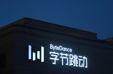 短編動画アプリTikTokを提供する字節跳動(バイトダンス)の社屋、9月16日撮影(GettyImages)