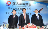 中国不動産開発大手、中国恒大集団の許家印・会長(中央)と上級幹部ら(宋祥龍/大紀元)
