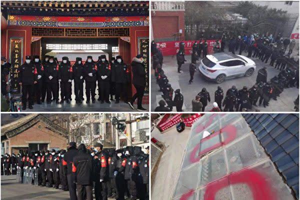 2020年12月10日、北京市昌平区政府は違法建築物として、区内香堂文化新村の住居を強制的に取り壊した(情報提供者より、大紀元が合成)