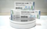 11月13日、中国武漢で開催された第二回世界保健博覧会で展示される、中国生物技術股份有限公司(CNBG)の子会社・武漢生物制品研究所有限責任公司が開発した新型コロナウイルスワクチン(GettyImages)