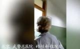中国臓器移植いまもなお活況 移植病院の機密映像で明らかに(スクリーンショット)