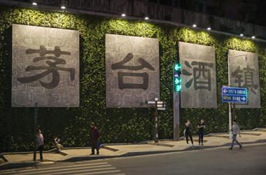 昨年12月下旬、中国造酒最大手、貴州茅台酒は同社株式4%を地方政府に譲渡した(Kevin Frayer/Getty Images)