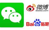 中国当局は1月31日、国内のセルフメディアに対して許可制の導入を決定した(大紀元が合成)