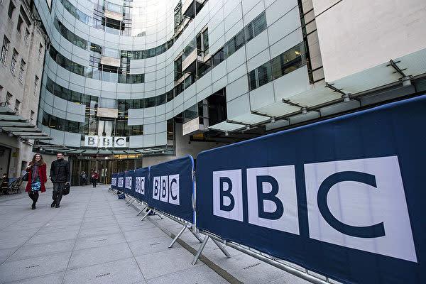 英公共放送BBCのロンドン本部(Oli Scarff/Getty Images)