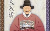 信念のために命すら惜しまず、捕虜となるも屈しなかった南宋の宰相・文天祥(大紀元)