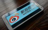 中国のSNS大手・微博で「翠」の漢字が検閲対象となった(PETER PARKS/AFP via Getty Images)