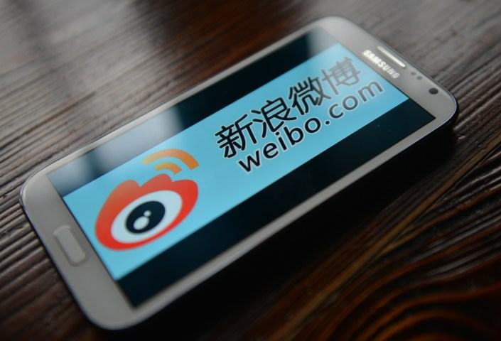 中国のSNS大手微博で「翠」の漢字が検閲対象となった(PETER PARKS/AFP via Getty Images)
