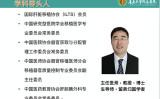 中国肝移植専門医の臧運金氏が2月26日、急死した(青島大学付属医院HPよりスクリーンショット)