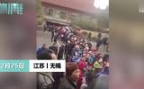 2021年2月25日、「中国一の金持ち村」と呼ばれる江蘇省華西村で、村営企業の資金難を懸念する村民は出資金の返却を求めるために押し寄せた(スクリーンショット)