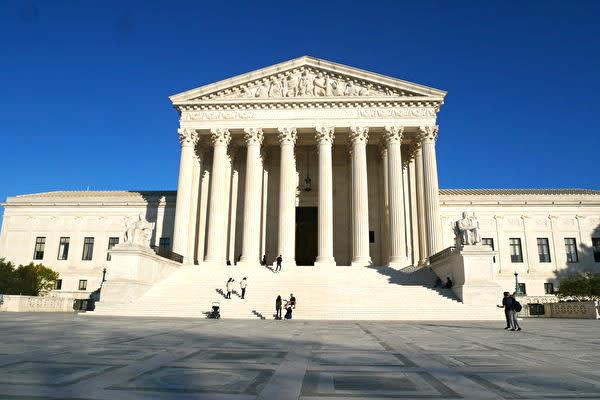 2020年11月7日、 米最高裁判所(李辰/大紀元)