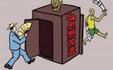 共産党の思想改造:仁義道徳を守る人間から非礼非情な革命者に変える。(イラスト=大紀元)