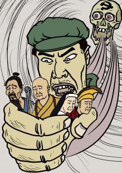 中共は糧道を断つことで修行者を窮地に追い込んだ(イラスト=大紀元)